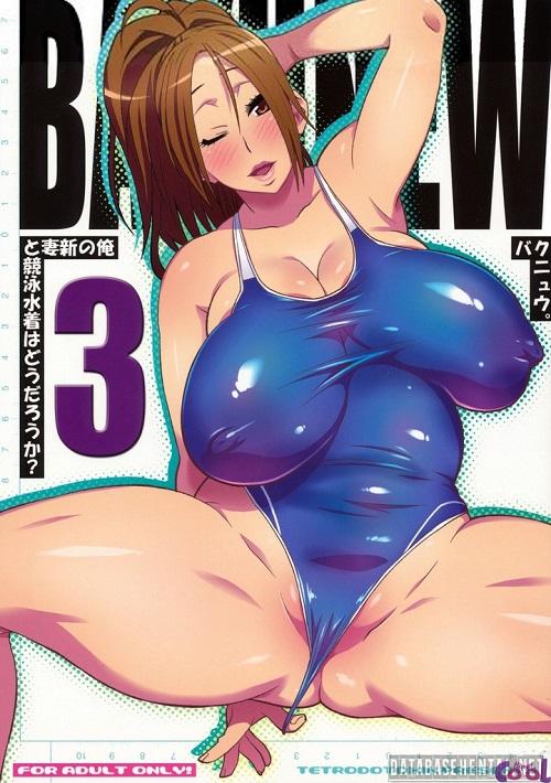 BAKUNEW 3 (Bakuman)