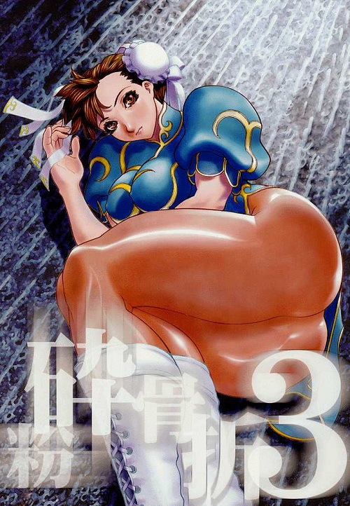 Funsai Kossetsu 3 (Street Fighter)