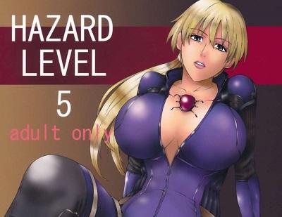 HAZARD LEVEL 5 (Resident Evil 5)