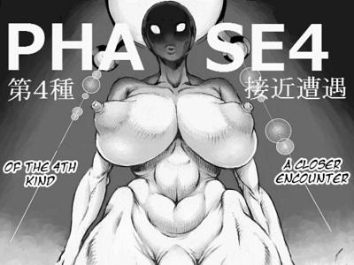 PHASE4: Dai 4-shu Sekkin Souguu