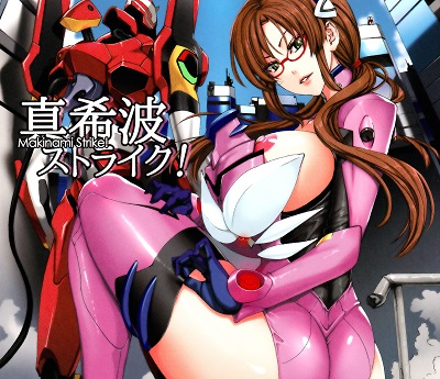 Makinami Strike! (Neon Genesis Evangelion)