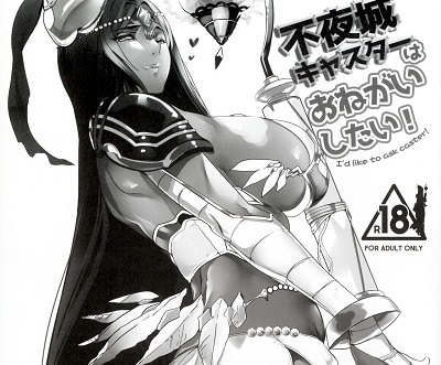 Fuyajou Caster wa Onegai Shitai! (Fate/Grand Order)