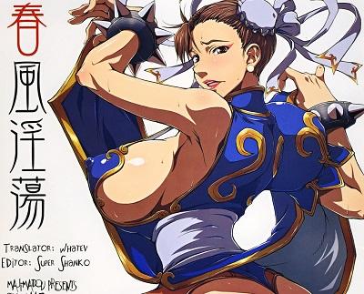 Shunpuuintou (Street Fighter)