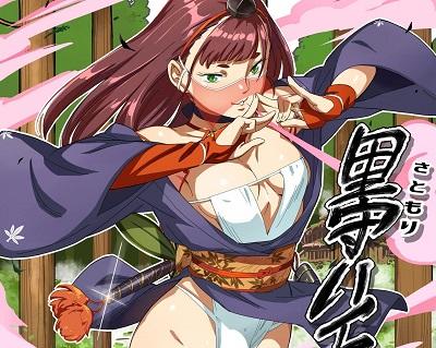 Satomori Haira Inpouchou